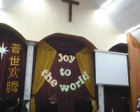 gereja1